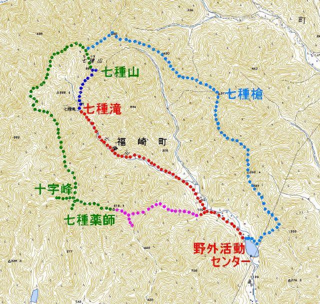 七種滝・七種山・七種薬師(兵庫...